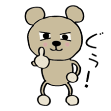 Bear-Kun sticker #899842