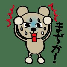 Bear-Kun sticker #899843