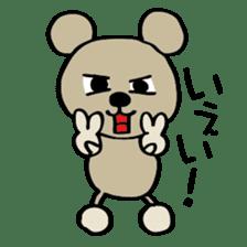 Bear-Kun sticker #899844