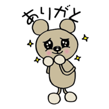 Bear-Kun sticker #899845