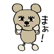 Bear-Kun sticker #899846