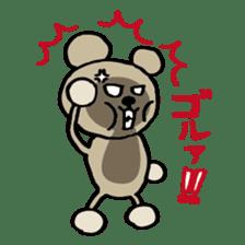 Bear-Kun sticker #899875