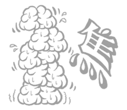 Brain Monsters sticker #900234
