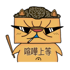 Exotic Cube Cat sticker #900699