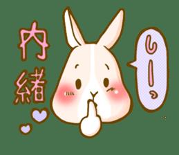 Rabbits Ami and foo sticker #900723
