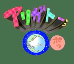 Rabbits Ami and foo sticker #900734