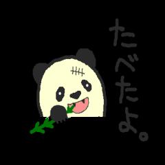 Panda Sasaki