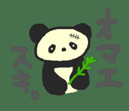 Panda Sasaki sticker #901039