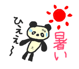 Panda Sasaki sticker #901047