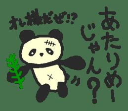 Panda Sasaki sticker #901048