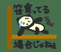 Panda Sasaki sticker #901049