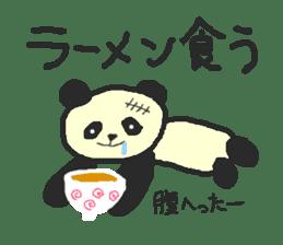 Panda Sasaki sticker #901054