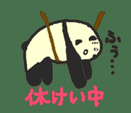 Panda Sasaki sticker #901056