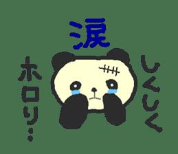 Panda Sasaki sticker #901058