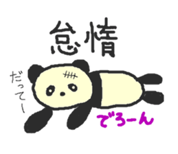 Panda Sasaki sticker #901060