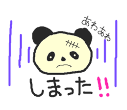 Panda Sasaki sticker #901066