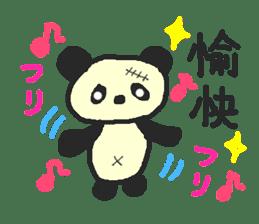 Panda Sasaki sticker #901067