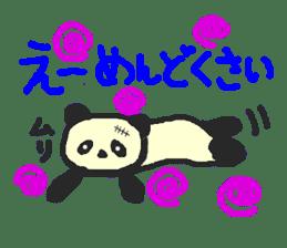 Panda Sasaki sticker #901069