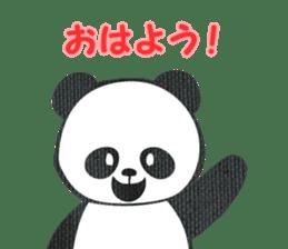 Panda Panda Panda sticker #901322