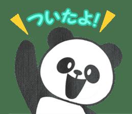 Panda Panda Panda sticker #901358