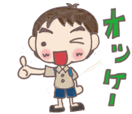 Junior high school students Musashi sticker #901359