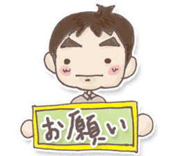 Junior high school students Musashi sticker #901366