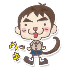 Junior high school students Musashi sticker #901396