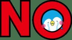 slack penguin sticker #901682