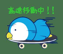 slack penguin sticker #901715