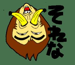 FunkyMonkey sticker #906749