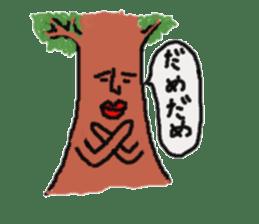 forests sticker #908801