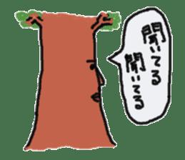 forests sticker #908803