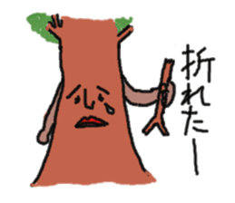 forests sticker #908807