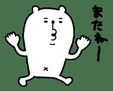 I am a bear. sticker #908963
