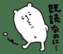I am a bear. sticker #908973