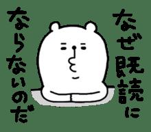 I am a bear. sticker #908977