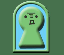 Kofun Stisker sticker #909094