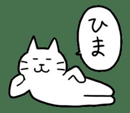 Lovely cats sticker #909282