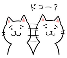 Lovely cats sticker #909285