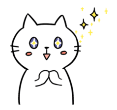 Lovely cats sticker #909287