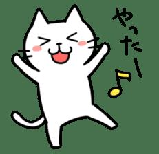 Lovely cats sticker #909291