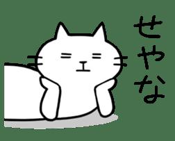 Lovely cats sticker #909300