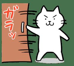 Lovely cats sticker #909309