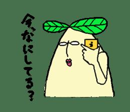 Yurimin sticker #909359