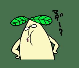 Yurimin sticker #909362