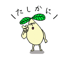 Yurimin sticker #909379