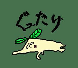 Yurimin sticker #909381