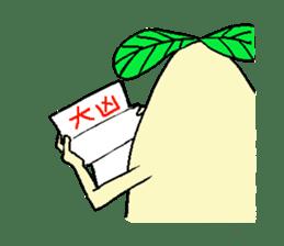 Yurimin sticker #909382
