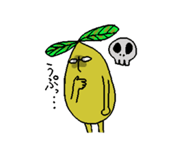 Yurimin sticker #909384