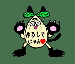 Yurimin sticker #909392